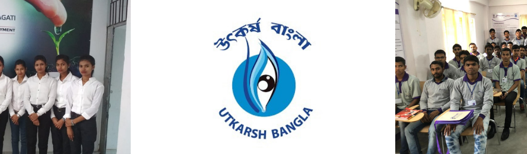 DDUGKY-WEST-BENGAL-COVER-PAGE